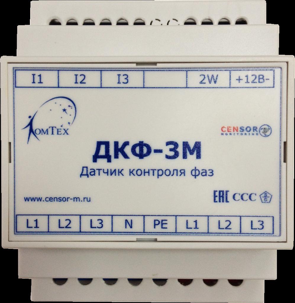 ДКФ-3М.png